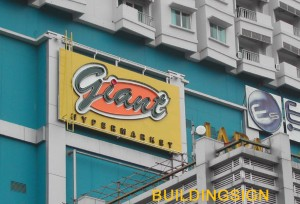 Jasa Pembuatan Billboard Jakarta Selatan